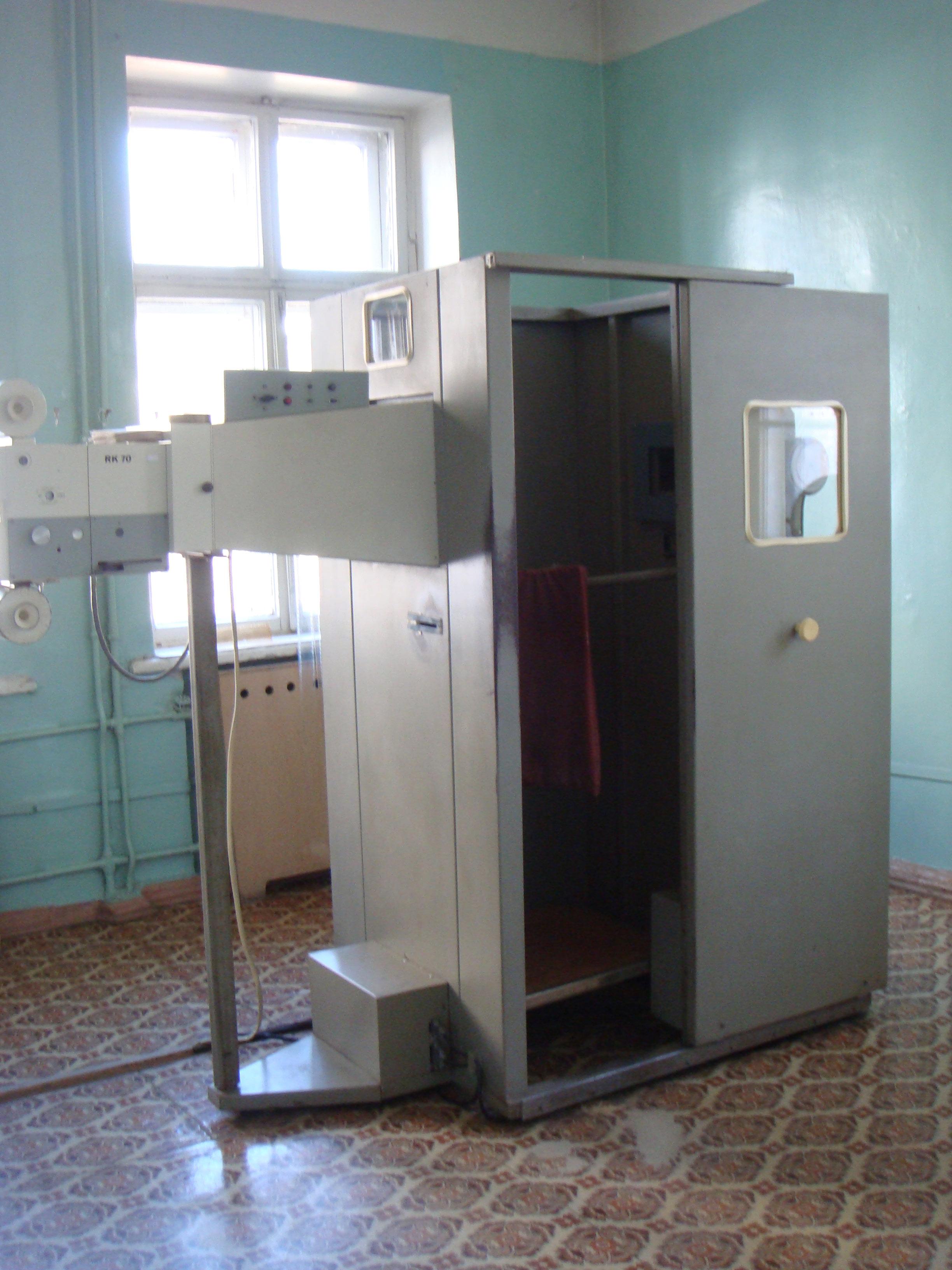 Рентгенофлюорография фото